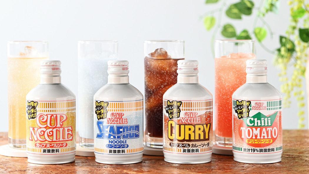 Nissin lança refrigerantes com sabor de Cup Noodle (Foto: Divulgação)